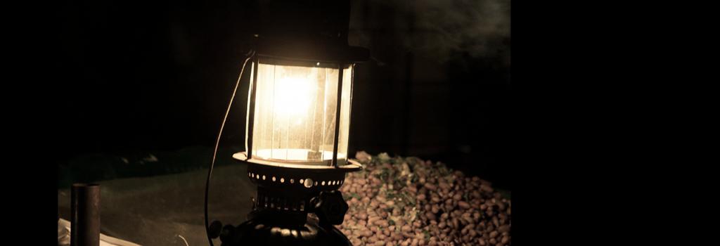 lamp-1024x350 (1)